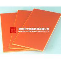 广东电木板厂家直销惠州10-30毫米纸板电木板治具台面