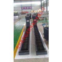 沧州德厚专业生产加工中心专用链板式排屑器