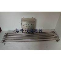 内蒙古二次供水紫外线消毒器生产厂家