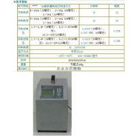 xt65007智能蓄电池在线活化仪