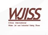 2016中国(上海)国际工业清洁与工业安全展览会