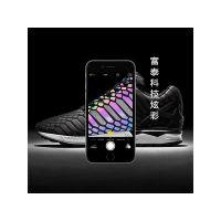 鞋材箱包辅料-富泰反光专业品质厂家生产反光材料