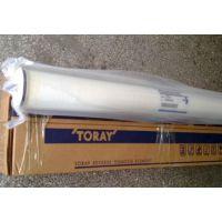 特价出售东丽反渗透膜TM820C-400反渗透RO海水淡化膜元件