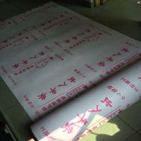地板保护膜厂家 装修装饰瓷砖保护垫 eva编织布地板膜