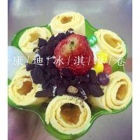 辽源市泰式炒冰淇淋卷机哪里有卖《单锅炒酸奶机多少钱》