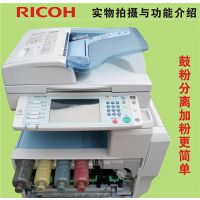 理光彩色复印机租赁,荔湾复印机租赁,印泉优办公设备