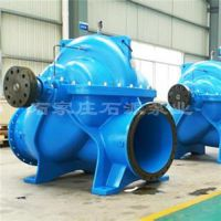 双吸泵泵壳、锡林郭勒500S-59A双吸离心泵