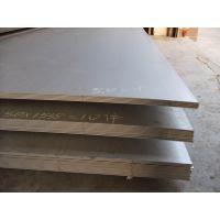 厂家直销 东北特钢2Cr13不锈钢板特性 2Cr13马氏体不锈钢棒