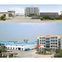 广东红波建材科技有限公司