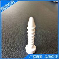 鹏腾电热电器厂直销 高铝陶瓷钉 陶瓷螺丝钉 固定用陶瓷