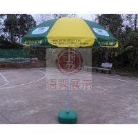 北京帐篷厂,北京广告折叠帐篷,北京太阳伞,北京广告伞,北京遮阳伞定制