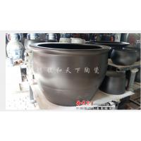 景德镇陶瓷泡澡缸洗浴缸1.1米温泉泡澡缸 日本极乐汤泡澡大缸厂家