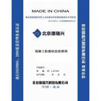 混凝土防腐硅烷保护剂_混凝土防腐硅烷浸渍剂 防腐硅烷建筑材料施工方法