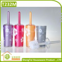 China Supplier Exporters Good Price Toilet Brush And Roll Holder Set With Rose Printing