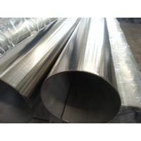 304不锈钢工业制品管圆管48*2.0*6000MM宝钢等各大钢厂