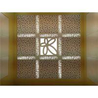 建威铝扣板天花吊顶与LED灯可以这样搭配