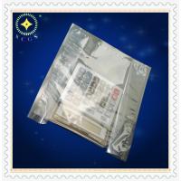 天津星辰屏蔽袋 防静电袋 防尘袋 蓝色自封袋 立体包装袋订做 密度75G