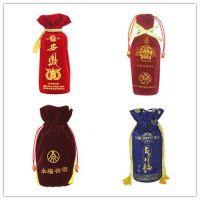 绒布袋|绒布酒袋定做厂家(图)|四川束口绒布袋定做