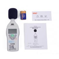 四川旭信供应YSD130矿用噪音计防爆噪声检测仪厂家