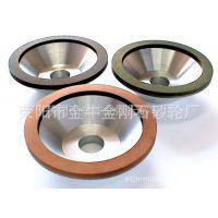 供应碗型一号金刚石树脂砂轮