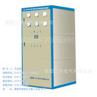 湖北高品质【高压固态软启动柜】——襄阳三子电气