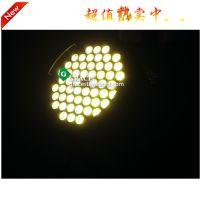 LED帕灯54颗3w 进口灯珠大功率暖白帕灯面光灯舞台婚庆灯光背景灯