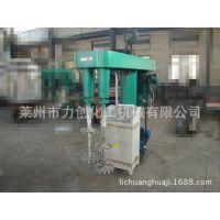 力创供应液压防爆型双轴搅拌机  机械升降双周分散机 变频分散机