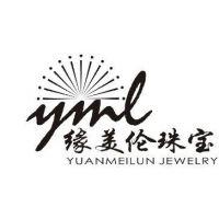 广州市番禺区缘美伦珠宝首饰设计服务部
