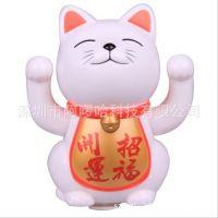 太阳能招财猫,日本招财猫摆件系列,塑料招财猫厂家直销