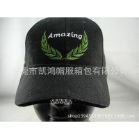 帽厂批发订做发光棒球帽各种LED灯棒球帽光纤棒球帽鸭舌帽网帽
