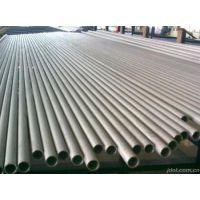 海南-|机械工程|304不锈钢工业管10*0.4毫米-|酸洗面|