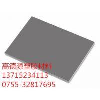 进口PVC板 pvc板是什么材质 哪里有pvc板