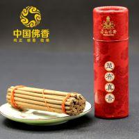佛香藏香批发 厂家直销 天然手工香 楚布真香10cm线香 室内熏香 楚布寺