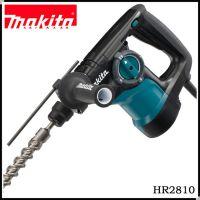 原装日本牧田电锤HR2810 三功能电钻电锤电镐一机多用 冲击电锤