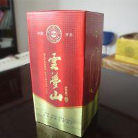 河南包装厂供应郑州酒盒包装