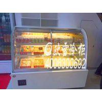 西丽买一台2米的蛋糕冷藏展示柜多少钱