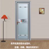 佛山融骏门窗铝合金宝马卫生间玻璃门XP-082