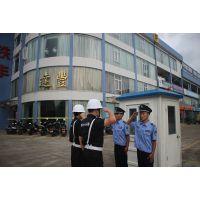 东莞常平保安公司威远,拥有20年大型活动保安服务经验,完善的人员保障制度