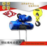 沪工正品钢丝绳电动葫芦多功能提升机钢丝绳紧线器1T2T3T