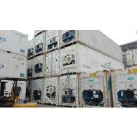 供应二手运输标准物流集装箱租售