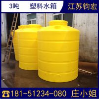 无锡3000L圆柱体塑料水塔供应