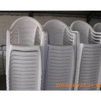 网格塑料椅子,塑料椅子,沙滩椅子