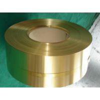 深圳H62环保黄铜带、汽车水箱止水黄铜带、黄铜带批发量大
