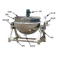 夹层锅报价 夹层锅加工定做 夹层锅哪家质量好 夹层锅产地