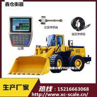 广西柳州彩屏语音播报铲车称重装置
