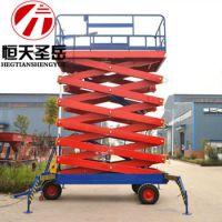 大同 升降机 升高11米 载重300kg 升降平台 高空作业平台