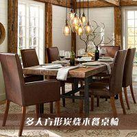 海德利厂家定制 实木软包餐桌椅 美式乡村西餐厅/咖啡厅简约餐桌椅 批发