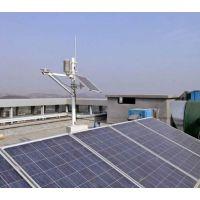 北京九州供应光伏气象监测仪/光伏气象站厂家直销