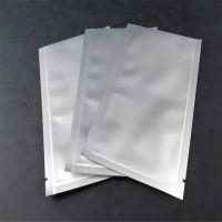铝箔袋印刷铝箔袋防静电铝箔袋防潮铝箔袋抽真空食品铝箔袋