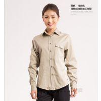 上海南汇区工作服,男士长袖套装工服采购就上华盾商城